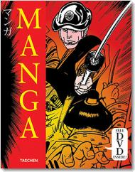 <font size=4>Manga</font>